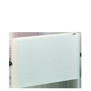 multiGuard Remote IO